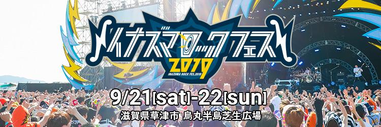 banner-750x250