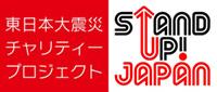 banner-suj
