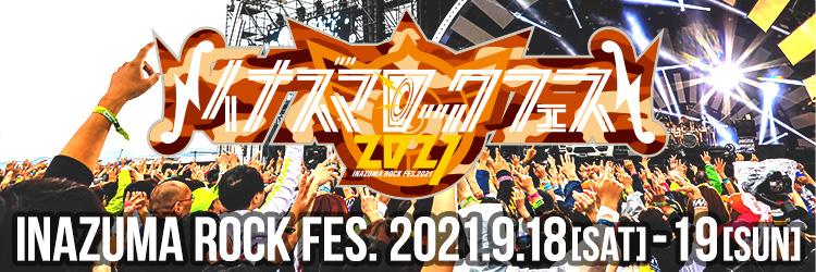 irf21-banner-750x250